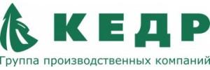 Группа производственных компаний Кедр